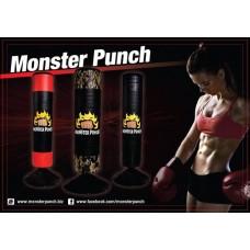 กระสอบทรายตั้งพื้น Monster Punch