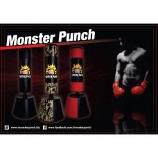 ขายกระสอบทรายตั้งพื้น Monster Punch